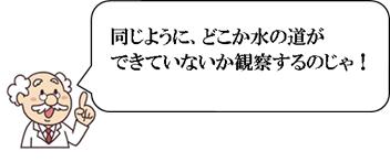 mailmagazine18100911