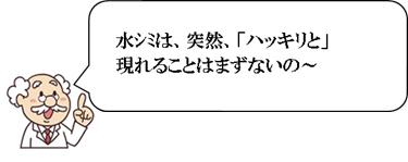 mailmagazine18100912