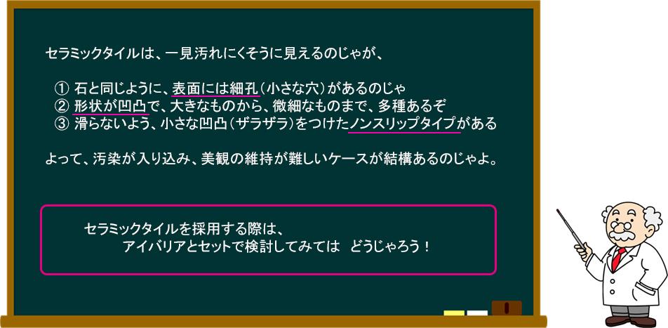 kokuban2018010801
